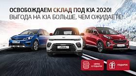 автосалон кредит 2020