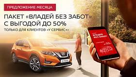 Акции автосалонов москвы в октябре автоломбард дорогие автомобили
