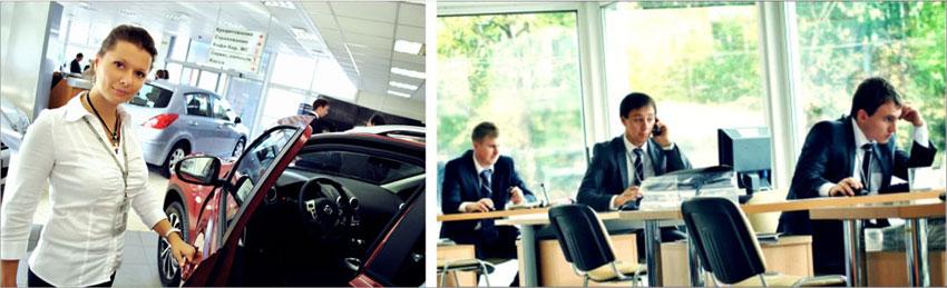 Вакансии администратора в автосалон москва купить золотые часы ломбард москва